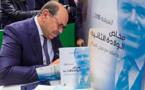 """معرض """"الكتاب"""" الدولي يحتفي بـ""""السيرة الذاتية"""" للدكتور بوصوف سليل الناظور"""