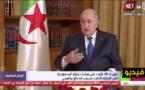 الرئيس تبون يثير احتفالات سكان الناظور بفوز المنتخب الجزائري في أول حوار صحفي