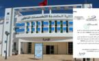 إدارة كلية الناظور تطرق أبواب القضاء لمعاقبة مفبركي إعلان عن فيروس كورونا