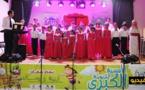 حركة الطفولة الشعبية وجماعة الدريوش ينظمان أمسية تربوية كبرى لفائدة أطفال الإقليم