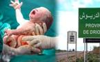 التحقيق في ولادة وهمية بإقليم الدريوش