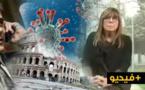 إيطالي يثير غضب مناهضي العنصرية بسؤال حول أسباب عدم اصابة المغاربة بكورونا