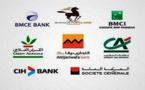 البنوك المغربية: سندعم الأسر والمقاولات التي تواجه عواقب جائحة فيروس كورونا