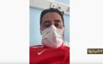 شاهدوا.. الشاب المصاب بفيروس كورونا بجهة الشرق يوجه رسالة للمواطنين