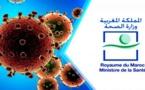 وفاة إضافية وتسجيل 30 حالة إصابة جديدة بكورونا والحصيلة تصل لـ791 مصاب بالمغرب