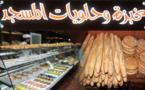 مخبزة وحلويات المسجد تفتح أبوابها في وجه العموم بحي لعري الشيخ بالناظور