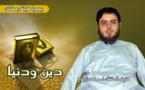 أخطاء الناس في التراويح موضوع الحلقة الجديدة من برنامج دين ودنيا