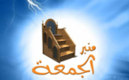 هل تغير حالنا في رمضان وصلاة التراويح من بين المهرجانات والخشبات عناوين خطبة الجمعة