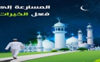 محمد عيسوي يكتب.. المسارعة إلى فعل الخيرات