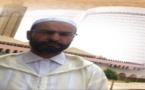الأستاذ محمد عيسوي.. فضائل العشر الأواخر من شهر رمضان