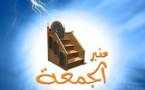 زكاة الفطر عنوان خطبتي الجمعة بمسجدي بدر وابنعيساثن