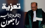 تعزية ومواساة في وفاة جدة وكيل الملك لدى المحكمة الابتدائية بالدريوش
