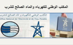يهم ساكنة الناظور.. مصالح المكتب الوطني للماء والكهرباء تشرع في استخلاص الفواتير