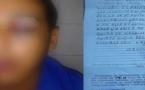 """منظمة تحمل الدولة الإسبانية مسؤولية وفاة المغربي """"مروان أبو عبيدة"""" بمركز لاعتقال الأجانب"""
