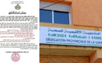 """نقابة تطالب بإلغاء تعيين """"قابلة"""" في مركز صحي بأزلاف بسبب إعتداءها على ممرض"""