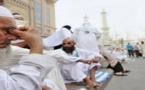 بعد إلغاء موسم الحج هذه السنة وزارة السياحة تحدد موعد إسترجاع مصاريفه