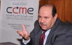 مجلس الجالية يصدر دراسة عن التمييز والمساواة تجاه الشباب المغاربة في أوروبا