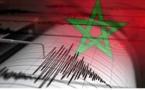 هزة أرضية بقوة 4,9 تضرب هذه المدينة بالمغرب