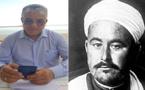 محمد أحادوش يكتب.. محمد بن عبد الكريم الخطابي لم يكن انفصاليا