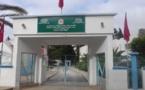 """مديرية التربية الوطنية بالناظور تبحث عن """"أمنيين"""" لحراسة المؤسسات التعليمية"""