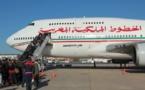 """""""لارام"""" تبرّر ارتفاع أثمنة تذاكر طائراتها بعد فتح الحدود"""
