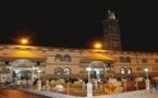 إبتداء من ظهر يوم غد الأربعاء سيُعاد فتح 5 آلاف مسجد بالمغرب لأداء الصلوات الخمس
