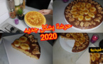 ناظورية بإسبانيا تقدم وصفات للطبخ مميزة.. طريقة تحضير حرشة في 10 دقائق