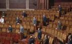 """كورونا يواصل """"هجومه"""" على البرلمان بإصابة مدير مركزي وموظف بمديرية العلاقات"""