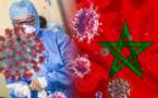 التوزيع الجغرافي لحالات الإصابة بفيروس كورونا