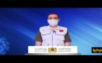 """وزارة الصحة تكشف تفاصيل أسوء حصيلة أسبوعية لوباء """"كورونا"""" بالمغرب"""