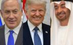 """""""خيانة عظمى"""".. الاتحاد العالمي لعلماء المسلمين """"يصفع"""" الإمارات بعد اتفاقها المثير للجدل مع إسرائيل"""