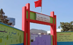 الناظور.. العودة إلى التعليم الحضوري في مدرسة ابتدائية أغلقت السلطات أحد أقسامها بسبب كورونا