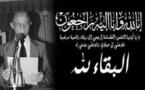 ادريس ابضلاس يتقدم بتعزية في وفاة والد الاستاذ الحسين العطياوي