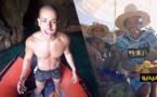 شاهدوا.. اليوتيوبر الشهير طه إيسو يستكشف جمال الحسيمة ويبرز سحر شواطئها وطبيعتها العذراء