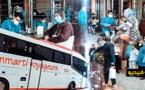 شاهدوا.. إخضاع المغاربة العائدين من مليلية للحجر الصحي بأحد فنادق الناظور وخلية اليقظة تشرع في إجراء التحاليل