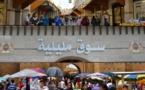 """""""أزمة كورونا"""" تصيب الحركة التجارية في وجدة بالركود وشبح الإفلاس يهدد تجار سوق مليلية"""