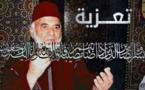 المجلس العلمي المحلي للدريوش ينعي عضوه المشمول برحمة الله عبد الحفيظ الفضيلي