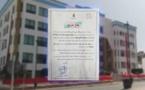 الحسيمة.. إغلاق المقر الرئيسي للجماعة بسبب تسجيل حالات إصابة بفيروس كورونا