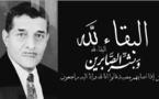 تعزية و مواساة في وفاة المرحوم عبد القادر بن محمّادي أشن