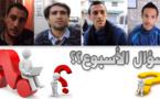 سؤال الأسبوع يتناول موضوع السنة المنصرمة 2012، والسنة الجديدة 2013