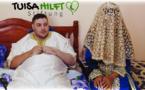 """شاهدوا.. قصة مؤثرة للشاب إسماعيل: أصيب بشلل نصفي وتكفلت بعلاجه مؤسسة """"تويزا"""" الألمانية و""""بنت ناس"""" تقبل الاقتران به"""