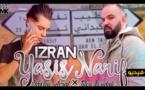 الفنانان تيتو بودلوز وياسين أرياف يصدران أغنية إزران يسيس ناريف