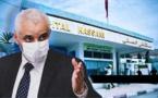 وزارة الصحة تكشف أسباب ارتفاع معدل الوفيات بفيروس كورونا في جهة الشرق