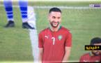 شاهدوا.. زياش يقود هجوم المنتخب المغربي ويسجل هدفا من كرة ثابتة