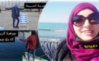 """جولة بالريف.. """"فلوكر"""" ناظورية تصور سلسلة فيديوهات للتعريف بالحسيمة سياحيا"""