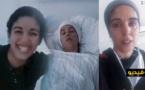 """قصة مؤثرة..""""بشرى"""" تحكي كيف أصيبت هي وعائلتها بمرض السرطان وتناشد مساعدتها على مصاريف العلاج"""