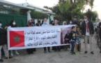 """احتجاجات متضرّرين تعيد قضية """"عقار والدة الملك"""" إلى الواجهة"""