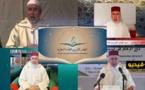 المجلس الأوروبي للعلماء المغاربة ينظم ندوة حول وضعية الإمامة في ظلّ جائحة كورونا