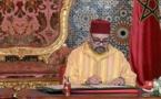 أحد رائد الأغنية المغربية.. الملك محمد السادس يعزّي أفراد أسرة الفنان الراحل محمود الإدريسي