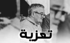 تعزية في وفاة شقيق الدكتور  عبد الله حمود